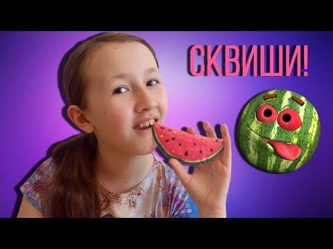 Сквиши из бумаги своими руками - DIY Игрушки Антистресс. Идеи от каналов Simona TV и Afinka DIY