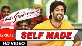 Santhu Straight Lyrical Video Songs Online