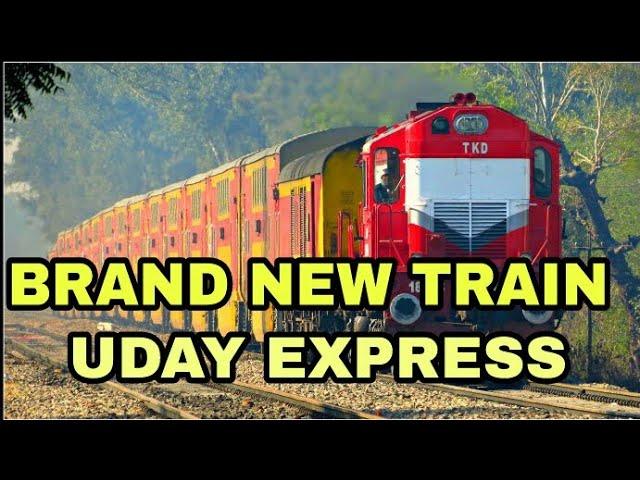Uday Express To Start From 26th-Telugu Breaking News-08/21-26 నుండి ఉదయ ఎక్స్ ప్రెస్-తాజావార్తలు–08/21