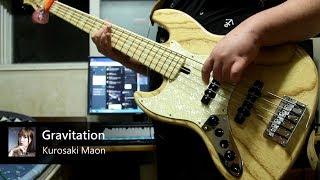 My First Playing New Bass!!! :) 黒崎真音 - Gravitation をベースで弾...