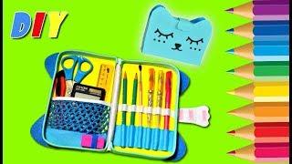 видео Пенал для Школы Своими Руками. Как Украсить Тетрадь, Дневник и Рюкзак Фото и Видео