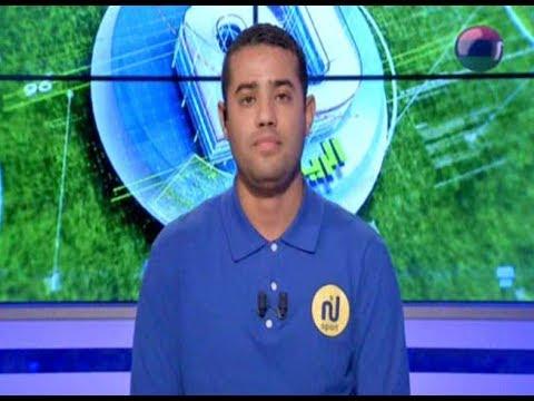 Le Journal de Sport de 15:00 du Samedi 11 Août 2018 - Nessma TV