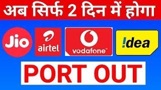 Latest update For Reliance Jio, Bharti airtel, Vodafone, Idea, Docomo & Bsnl users...