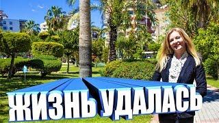 НЕДВИЖИМОСТЬ В ТУРЦИИ: (АЛАНЬЯ) Квартира В АЛАНИИ 2+1 в 250 метрах от моря!