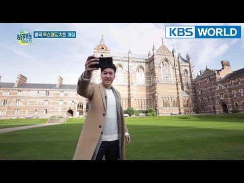 One Night Sleepover Trip I 하룻밤만 재워줘 – Ep.6 Jongmin and Sunbin's journey in Oxford [ENG/2018.04.17]