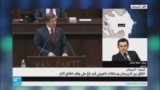اتفاق بين أذربيجان وسلطات ناغورني قره باغ على وقف إطلاق النار