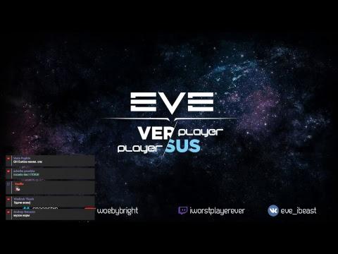 EvE Online | Новый БШ! #321