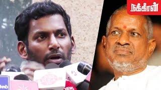 இளையராஜா செய்தது சரிதான் ? Vishal Team supports Ilayaraja on legal Notice to SPB Issue