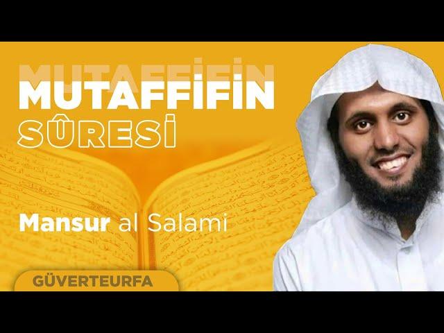 Mutaffifin Suresi   Mansur Al Salimi