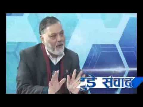 Bhim Upadhaya's Interview with TVToday Channel abt Nepal Trust on Paush 13 2072Dec 28 2015