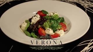 Фреш-салат с сыром филадельфия и вялеными томатами
