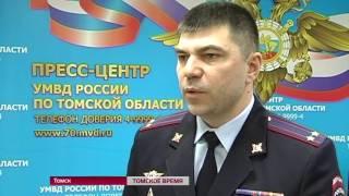Северская турфирма обманула своих клиентов на три миллиона рублей
