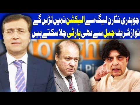 Tonight With Moeed Pirzada - 24 March 2018 - Dunya News