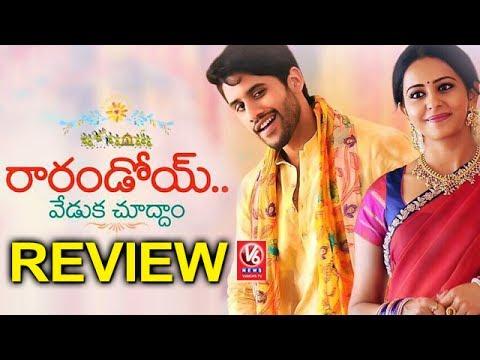 Rarandoi Veduka Chuddam Movie Review   Naga Chaitanya   Rakul Preet Singh   Tollywood Gossips