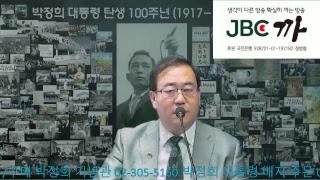 좌편향 대법원장 탄생, 홍준표와 자유한국당 앞날은?