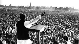 BONGOBONDHU SPEECH : 7th March 1971