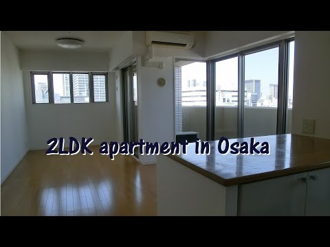 Japanese Apartment Tour: 2LDK apartment in Nishi-ku, Osaka