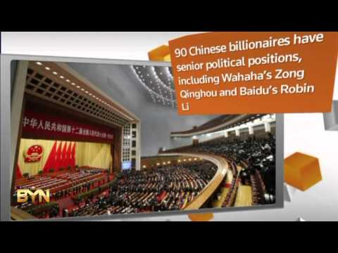 2403MR CHINA-RICH LIST FACTBOX