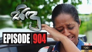 Sidu | Episode 904 23rd January 2020 Thumbnail