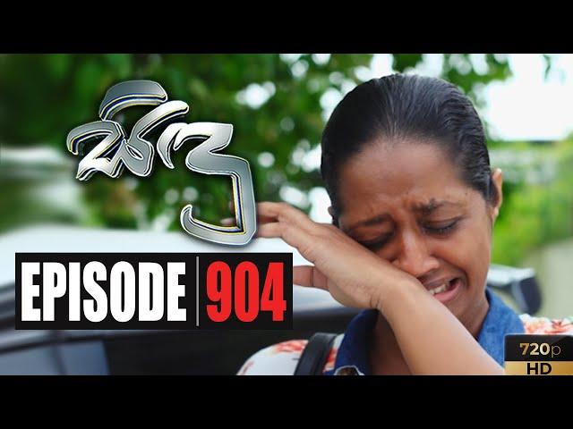 Sidu | Episode 904 23rd January 2020