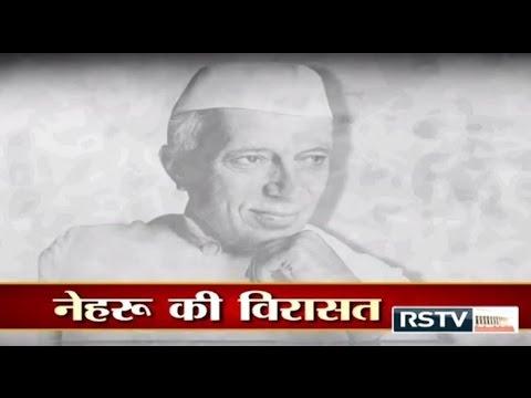 Sarokaar - Jawaharlal Nehru's Legacy