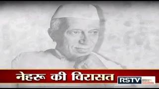 Sarokaar - Jawaharlal Nehru