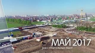 Коттеджный комплекс ''АВСТРИЯ'', Краснодар. Ход строительства - МАЙ 2017.