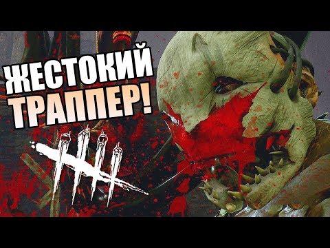 Dead by Daylight ► 1000 ЛАЙКОВ ДЛЯ СТРИМА?