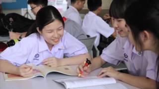 โรงเรียนสาธิต มศว ประสานมิตร (ฝ่ายมัธยม)