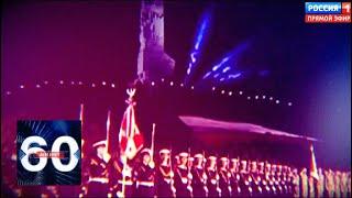ПольшанепригласилаРоссию на годовщину начала Второймировой! 60 минут от 19.03.19