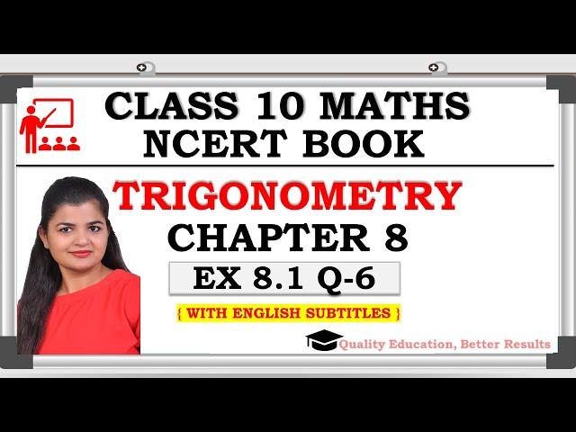 Class 10 Trigonometry Ex 8.1 Q6 CBSE NCERT BOOK