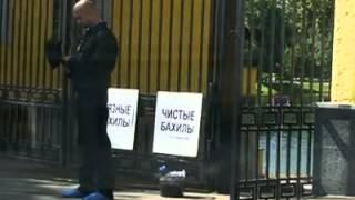 Атака клоунов  Березовый фрэш, Лежачий полицейский и Мелкий