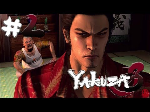 Yakuza 3 HD Remaster (PS4 PRO) Gameplay Walkthrough Part 2 - Ch. 2: Ryudo Encounter [1080p 60fps]