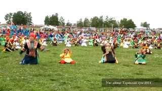 Mongol Ardiin Bujig