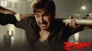 Sultan-The Saviour - Movie Scene   Jeet, Bidya Sinha Saha Mim, Priyanka Sarkar   Raja Chanda