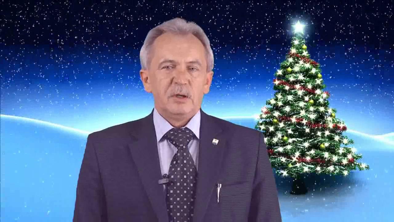 Поздравление с новым годом от главы города многих людей