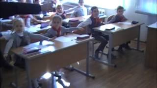 4 Урок Определение формы урока и самооценка