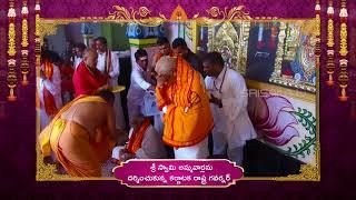 Visit Of Hon'ble Karnataka Governor Sri Vajubhai Rudabhai Vala