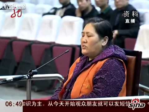 Woman sentenced to death for financial fraud of 2.2 billion yuan