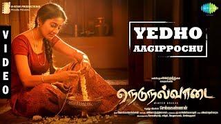 Yedho Aagippochu Song | | Nedunalvaadai | Vairamuthu |Jose Franklin |Shweta Mohan |Yazin Nizar