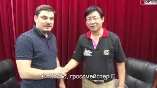 Интервью с главным тренером сборной Китая по шахматам