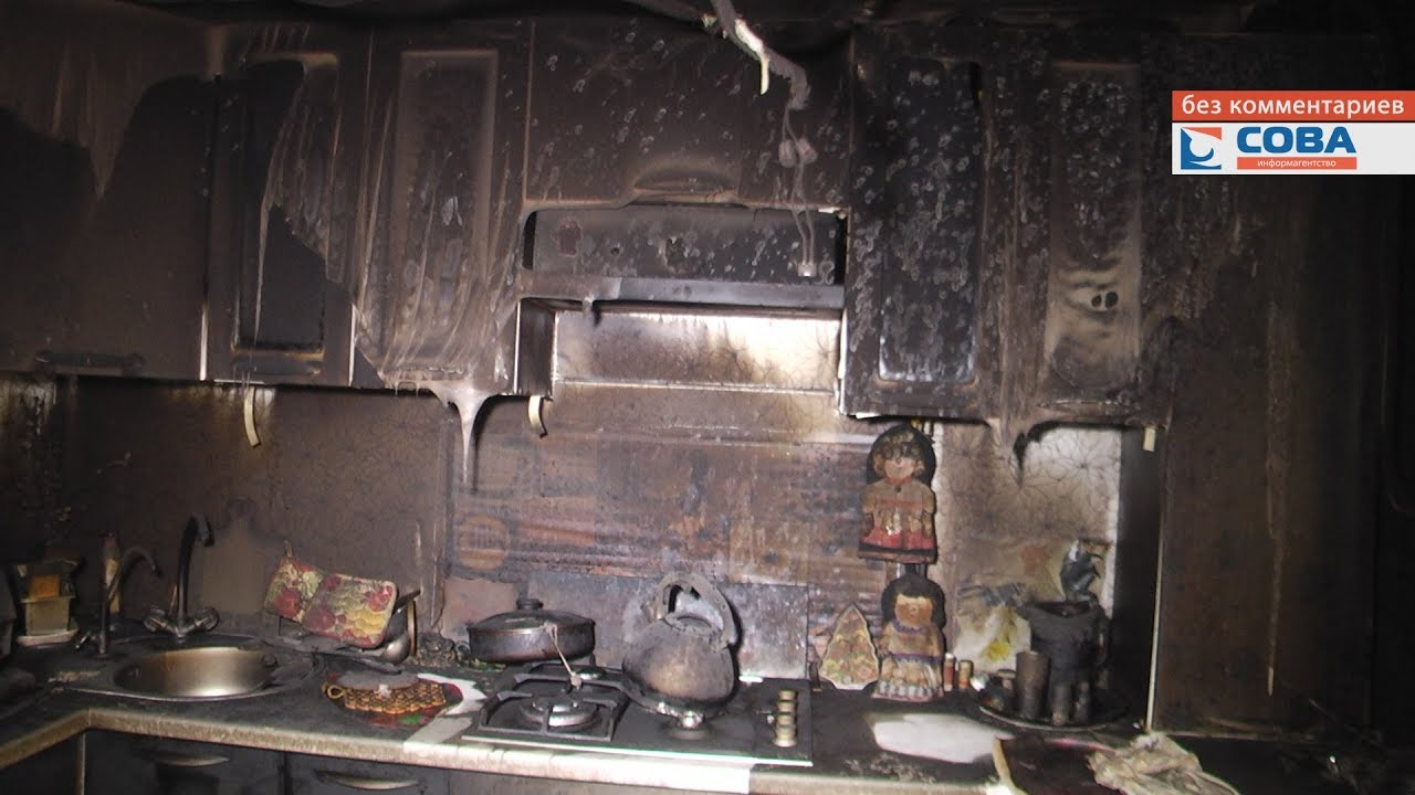 сгорела квартира что делать куда обращаться
