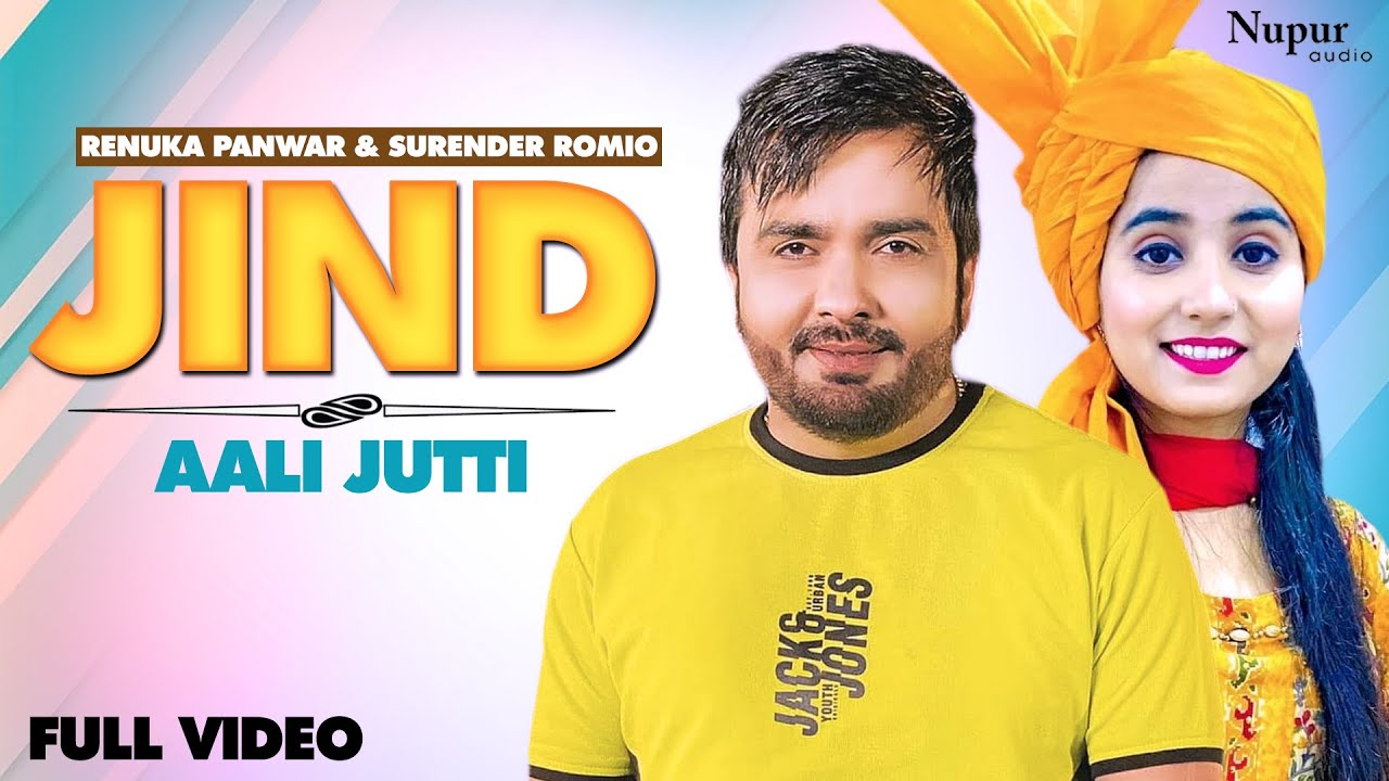 JIND AALI JUTTI - Renuka Panwar | Surender Romio | Sonika Singh | New Haryanvi Songs Haryanavi 2021