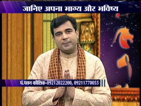 VASHIKARAN SPECIALIST GURUJI- +91-90881-57062 from YouTube · Duration:  13 seconds