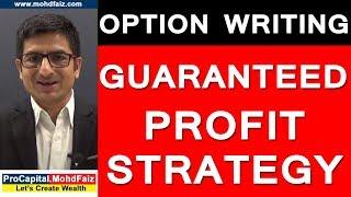 PUT  WRITING से GUARANTEED PROFIT की STRATEGY