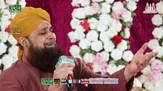 Huzoor Meri To Sari Bahar   Owais Raza Qadri   Mahfil e Naat In Faisal Veley Faisalabad