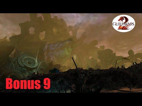 Let's Play Guild Wars 2  - The Personal Story | Bonus Part 9, The Gates of Arah thumbnail