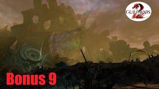 Let's Play Guild Wars 2  - The Personal Story | Bonus Part 9, The Gates of Arah