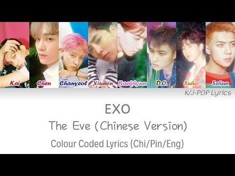 EXO - The Eve (破风) Colour Coded Lyrics (Chi/Pin/Eng)
