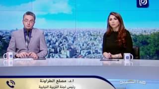 النائب مصلح الطراونة - اتفاق ينهي أزمة معادلة شهادات الثانوية غير الأردنية